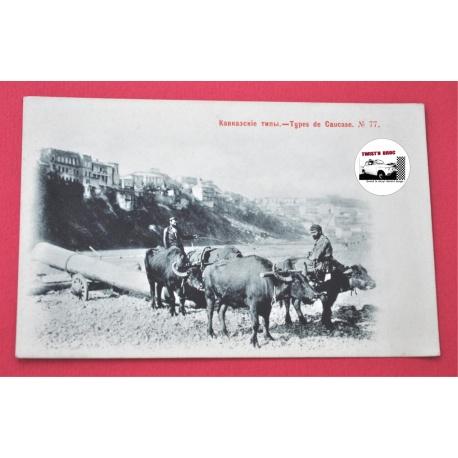 "CARTE POSTALE ANCIENNE RUSSIE ""Types de Caucase N°77"""
