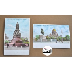 CARTES POSTALES ANCIENNES SAINT PETERSBOURG - RUSSIE
